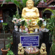 Golden Buddha — Stock fotografie
