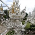Wat Rong Khun near Chiang Rai — Stock Photo #7478561