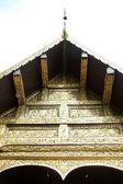 Fachada del templo — Foto de Stock