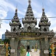 Stock Photo: Gate of temple
