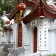 Old temple in Hanoi — Stock Photo