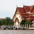 Stock Photo: Boats on Chao Phraya