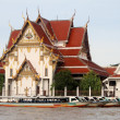 Stock Photo: Boats on the Chao Phraya