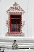 Wat Tri Thotsathep — Stock Photo
