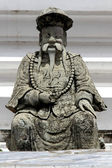 Chinese wise man — Stock Photo