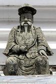 Chinese wise man — Stock Photo