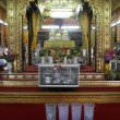 Stock Photo: Golden eggs on buddhist shrine