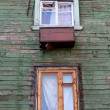 Stock Photo: Two windows