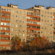 Stock Photo: Apartamets in Murmansk