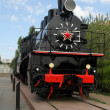 Russian locomotive — Stock Photo