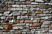 Stone wall texture or background — Stock Photo