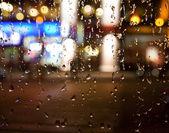 Autumn night city background — Stock Photo