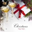Art Christmas greeting card — Stock Photo #7526017