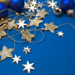 Christmas decoration — Stock Photo #7527367