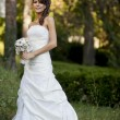 Stock Photo: Bride in the park