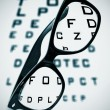 Stock Photo: Eyeglasses