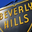 Beverly Hills sign — Stock Photo #7405767