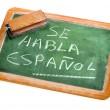 ������, ������: Spanish is spoken