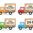 Delivery truck — Stock Vector