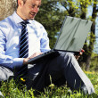 Working outdoor — Stock Photo
