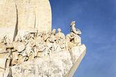 The Padrao dos Descobrimentos and blue sky — Stock Photo