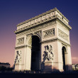 Arc de Triomphe — Stock Photo #7687915