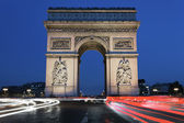 Arc de Triomphe by night — Stock Photo