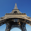 Under the Eiffel Tower — Stock Photo