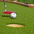 Stock Photo: Detail of adventure golf game