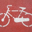 Stock Photo: Bike sign