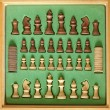 Chess picture — Stock Photo #7229050