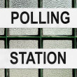 Stock Photo: Polling station