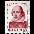 Stock Photo: Shakespeare Stamp