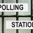 Polling station — Stock Photo #7280413