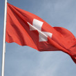 Flag of Switzerland - Foto de Stock  