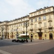 Piazza Carignano Turin — Stock Photo