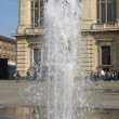 Piazza Castello, Turin - Stock Photo