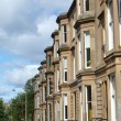 Stock Photo: Terraced Houses