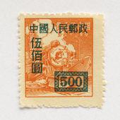 Japan stamp — Stock Photo