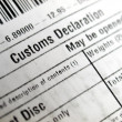 Customs declaration — Stock Photo #7375018