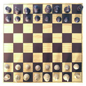 Chess picture — Stock Photo