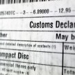 Customs declaration — Stock Photo #7408559