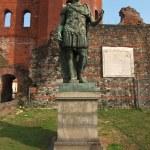 Постер, плакат: Julius Caesar statue