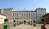 Palazzo Reale Turin — Stock Photo