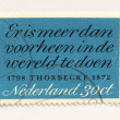 Netherlands stamp — Stock Photo #7448608