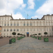 Palazzo Reale, Turin — Stock Photo