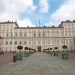 Palazzo Reale, Turin — Stock Photo