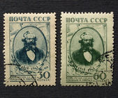 Karl Marx stamp, USSR, 1943 — Stock Photo