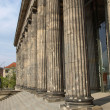 Stock Photo: Altesmuseum Berlin