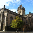 St Giles Church - Stockfoto